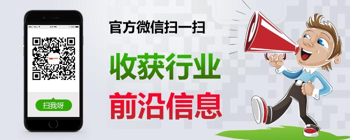 工信部:我国将加快无线通信网络业务创新应用