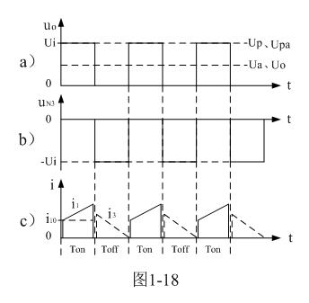 开关电源原理与设计(连载十三)正激式变压器开关-电子