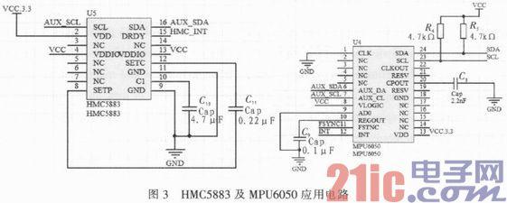 摘要:针对气球吊篮对姿态控制的要求,本文给出以TMS320F28335为平台,开发设计出具有姿态数据采集、姿态数据处理、以及姿态实时监测功能的装置。姿态监测装置中用MEMS电子陀螺仪和地磁计获得姿态的采样数据,采样数据通过TMS320F28335解算为航偏角、俯仰、横滚三姿态数据,PC作为显示终端监控姿态实时变化,装置能够满足气球吊篮对姿态监控和测量的要求。 科学气球在大气物理、空间科学、遥感等领域具有突出的应用优点。如今科学气球作为高空探测的平台,因为其成本便宜,施放简单,易于维护的优点,一直作为高空探