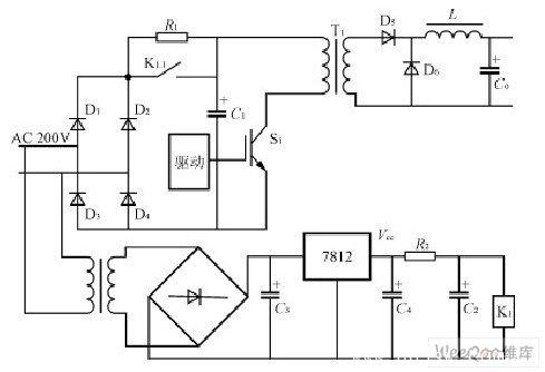 开关电源保护电路实例