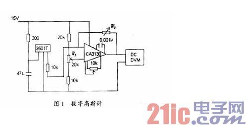 霍尔传感器的原理及应用