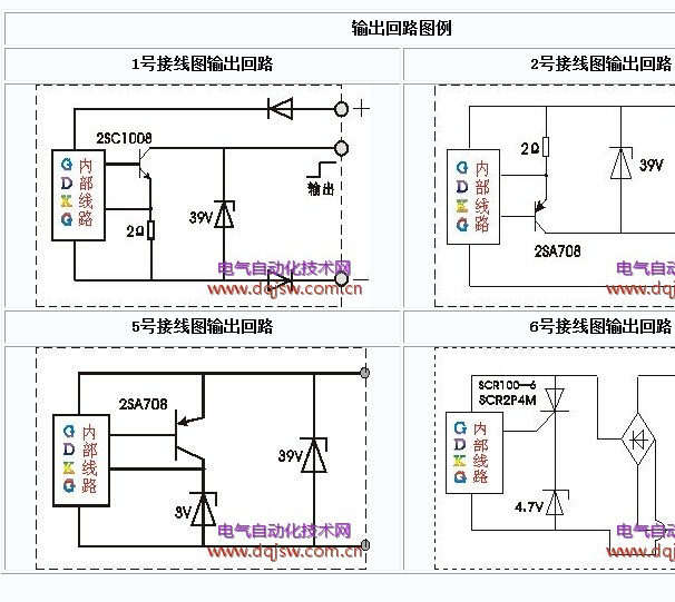 光电开关接线图号-电子网
