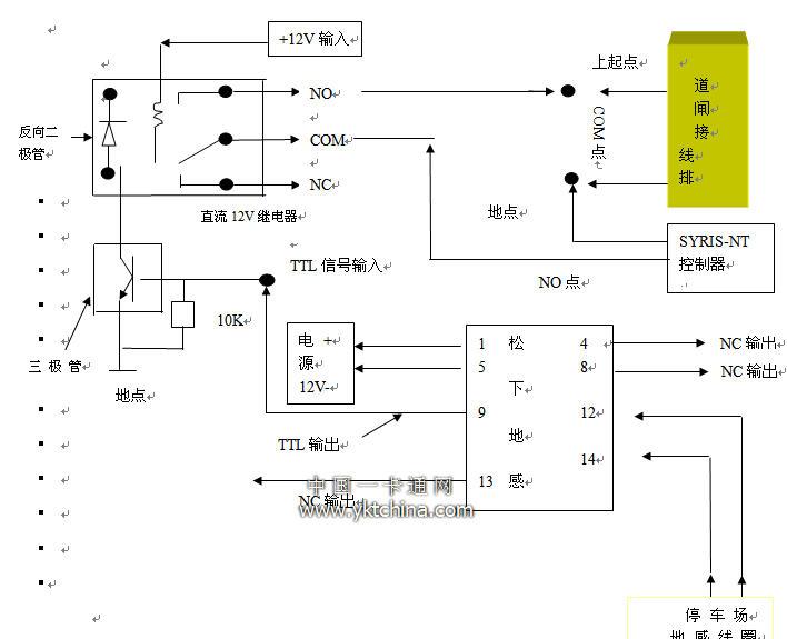 欧姆龙EE-SX671R四线光电开关接线方法。实物如图: 没有满意答案,肥水不流外人田   有人懂光电开关的具体接线吗 具体一点的: 我用的是4根线和3根线的 4根线:2个电源线,2个开关信号线 3根线:N线共用,1根与N线组成电源线...   光电开关如何接线: 光电开关如何接线棕色BROWN,接+24V;黑色BLACK,接信号;兰色BLUE,接0V;.