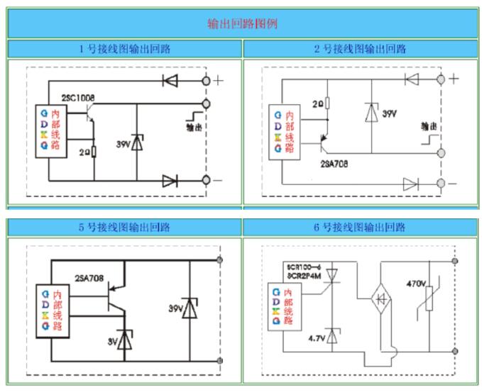 光电开关接线图的介绍